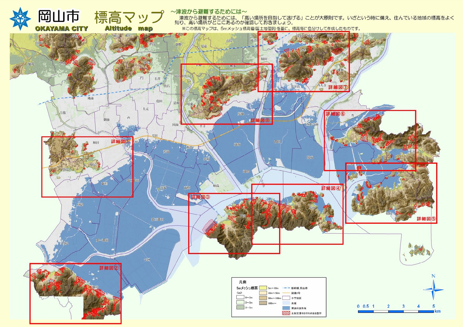 岡山市標高マップ | オカヤマイ...